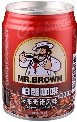 MR.BROWN伯朗咖啡